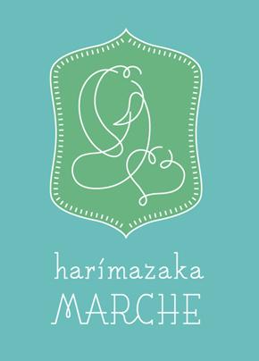 harimazakamarche_top