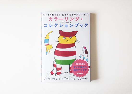 coloringbook01