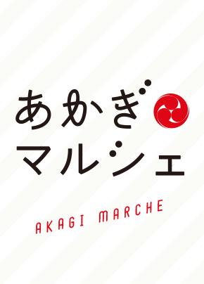 akagimarche_top