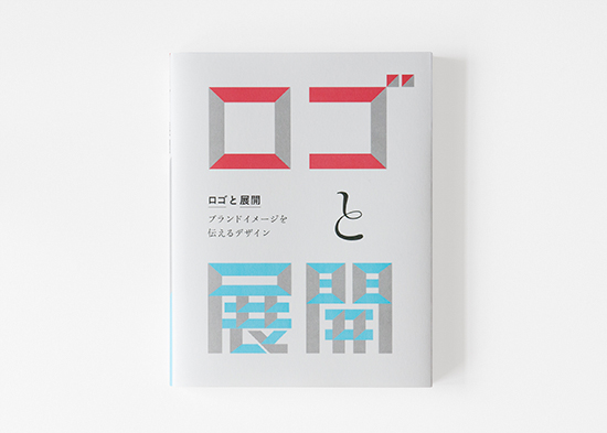 logo_tenkai