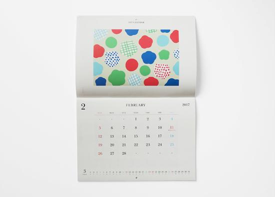 designers_nenga_2017_calendar