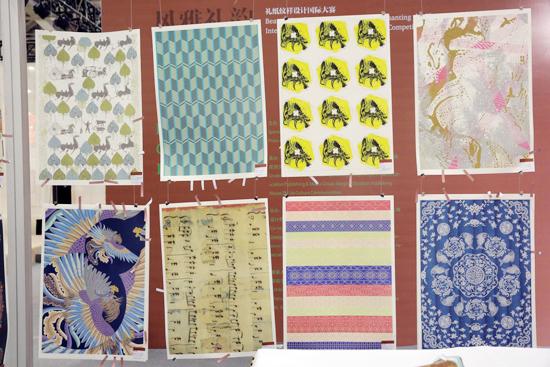 paper_orient_exhibition_1b