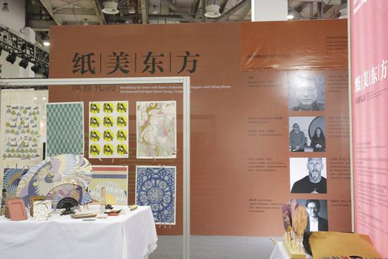 paper_orient_exhibition_2b