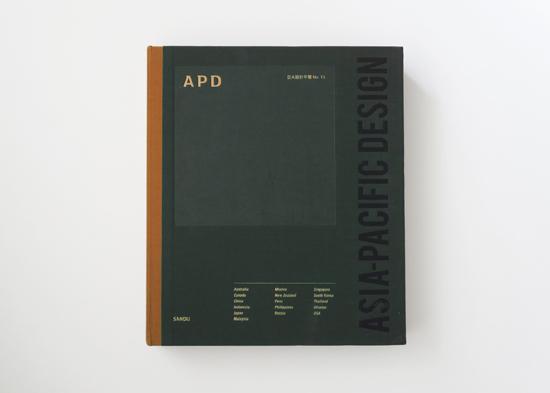 adp_h1