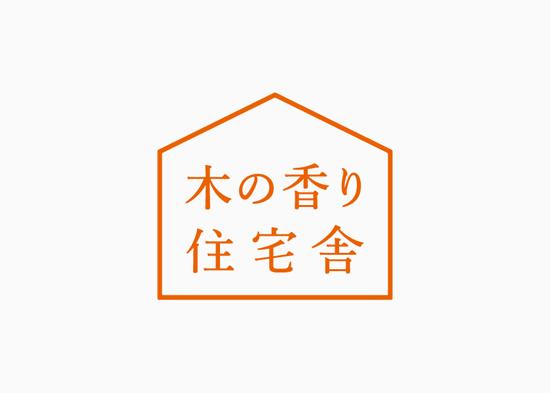 kinokaori_01_b