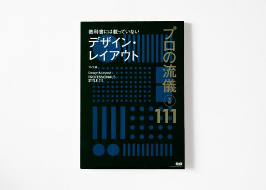 design_layout