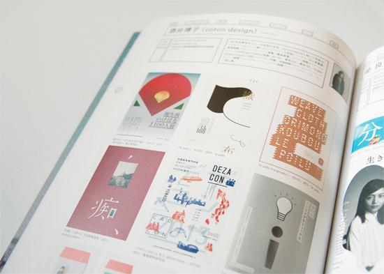 mdn_designers_2015