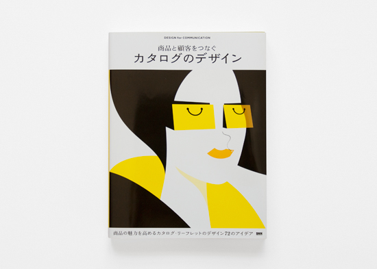 catalog_design