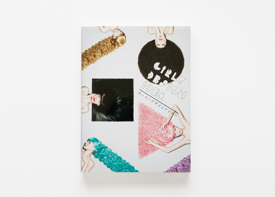 girly_design_idea