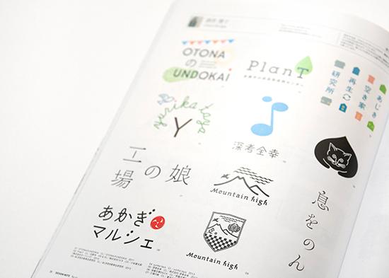 designnnote_naka