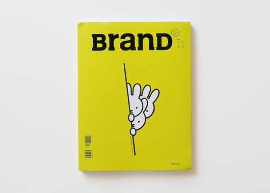brand34