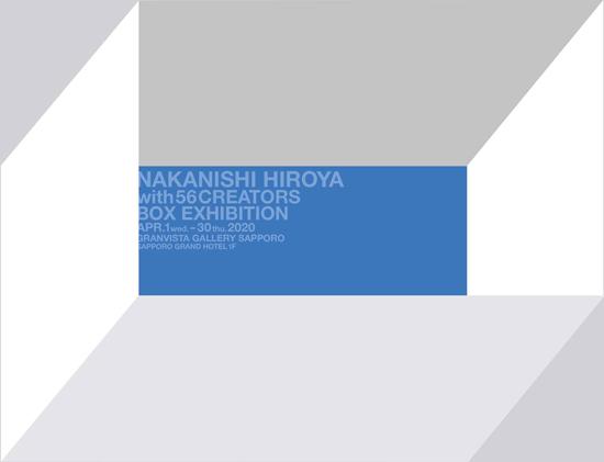 box_exhibition_1