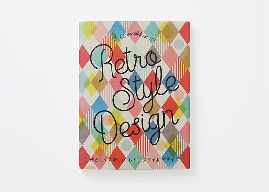 retrostyledesign_book